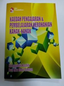 self publish malaysia print on demand senang terbit 5