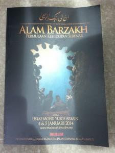 self publish malaysia print on demand senang terbit 8